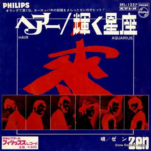 ZEN hair SFL-1227 - front cover