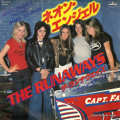 RUNAWAYS, THE neon angels on the road to ruin SFL-2153 - front cover