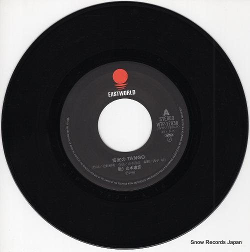 YAMAMOTO, TATSUHIKO misshitsu no tango WTP-17836 - disc