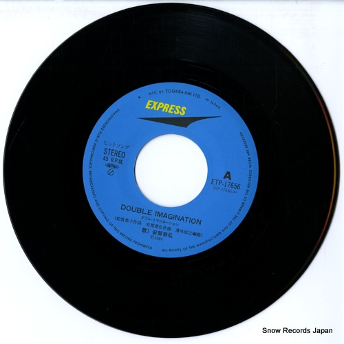 ABE, YASUHIRO double imagination ETP-17656 - disc