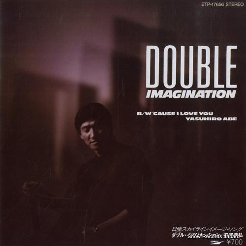 ABE, YASUHIRO double imagination ETP-17656 - front cover