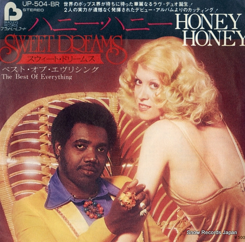 SWEET DREAMS honey honey UP-504-BR - front cover