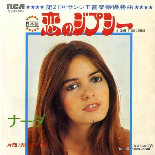 NADA il cuore e' uno zingaro(japanese version) SS-2099 - front cover