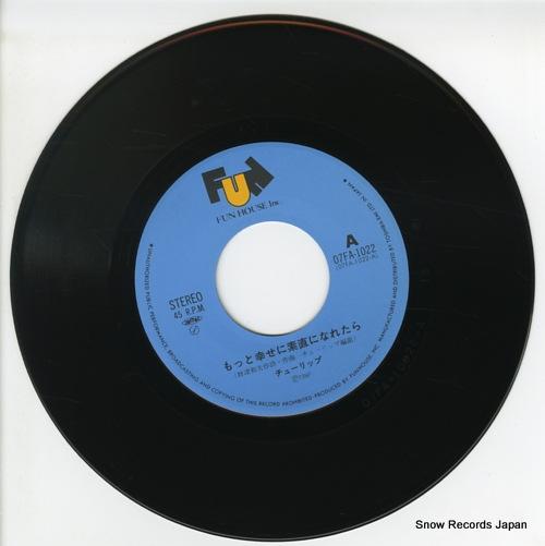 TULIP motto shiawase ni sunao ni naretara 07FA-1022 - disc