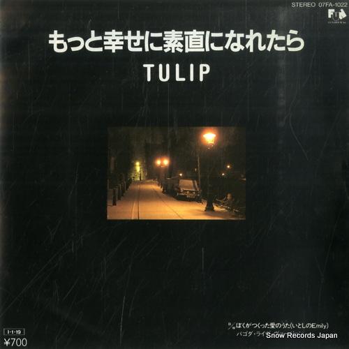 TULIP motto shiawase ni sunao ni naretara 07FA-1022 - front cover