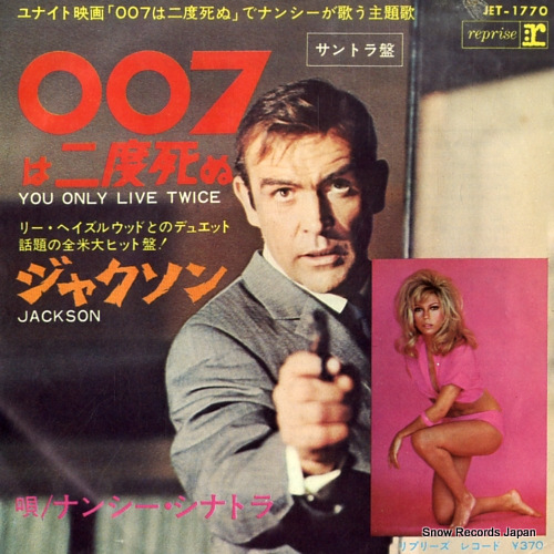 SINATRA, NANCY you only live twice JET-1770 - front cover