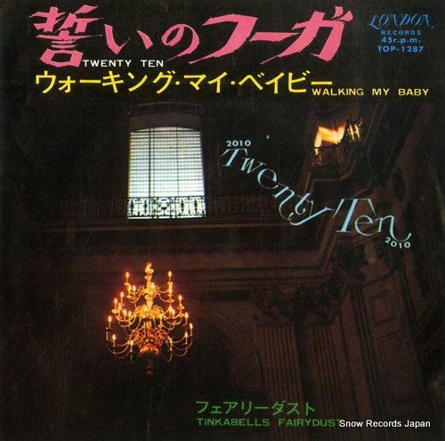 TINKABELLS FAIRYDUST twenty ten TOP-1287 - front cover