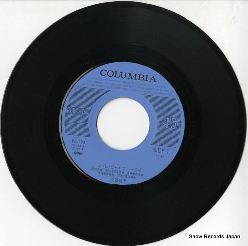 SHIBUYA, TEPPEI yoshinayo feezy PK-193 - disc