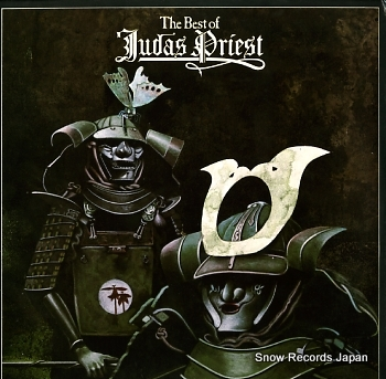 JUDAS PRIEST best of, the