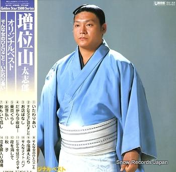 MASUIYAMA, DAISHIRO original best