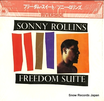 ROLLINS, SONNY freedom suite