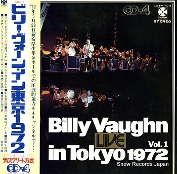 VAUGHN, BILLY live in tokyo 1972 vol.1