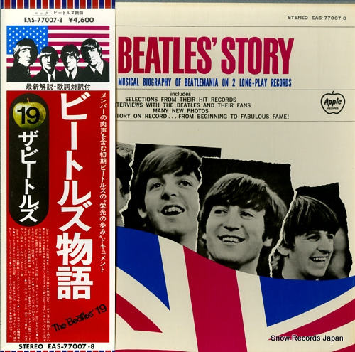 BEATLES, THE beatles story, the