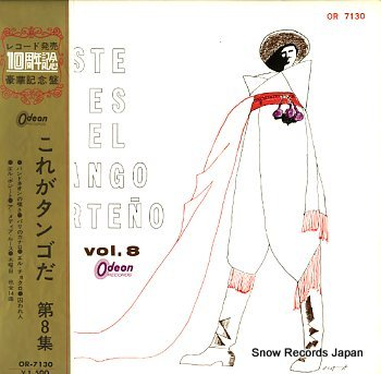 V/A este es el tango porteno vol.8