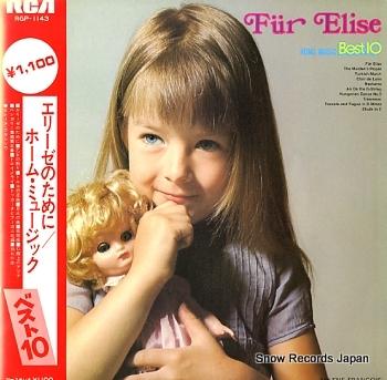 FRANCOIS, MILENE fur elise / home music best 10