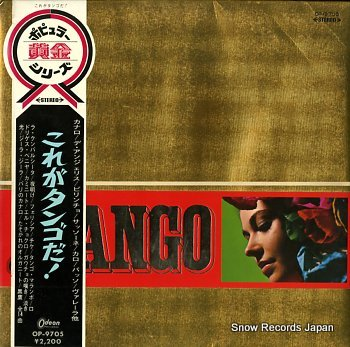 V/A tango
