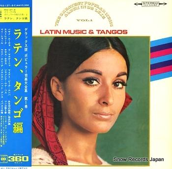 V/A latin music & tangos