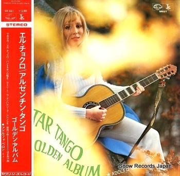 BERON, ADOLFO guitar tango golden album