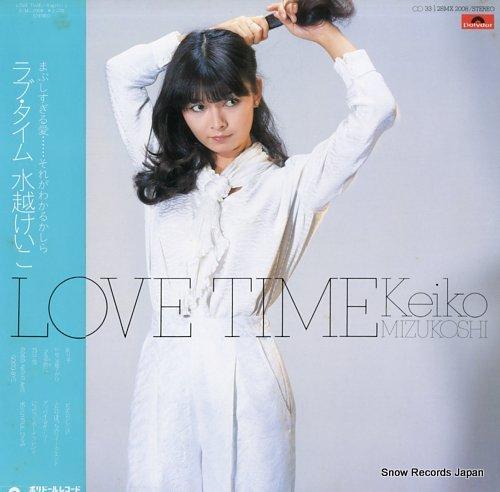MIZUKOSHI, KEIKO love time