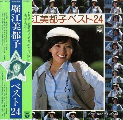HORIE, MITSUKO best 24