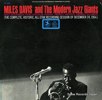 DAVIS, MILES miles davis and the modern jazz giants