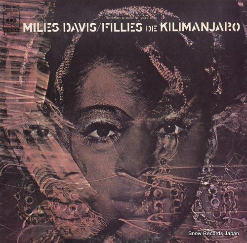 DAVIS, MILES filles de kilimanjaro