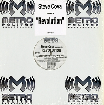 COVA, STEVE revolution