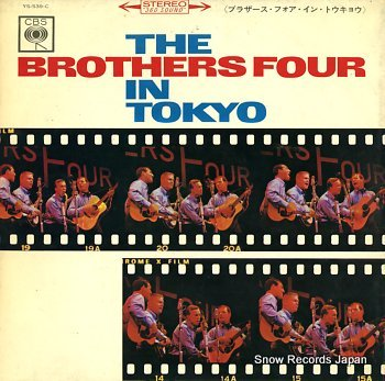BROTHERS FOUR, THE in tokyo