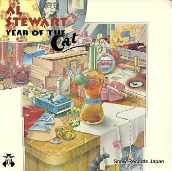 STEWART, AL year of the cat