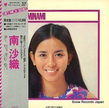 MINAMI, SAORI gift pack series