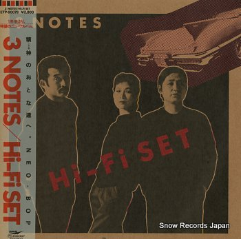 HI-FI SET 3 notes