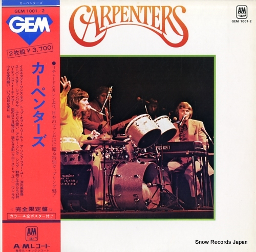 CARPENTERS s/t