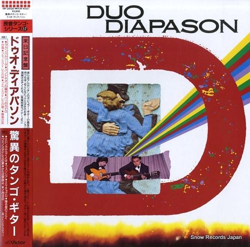 DUO DIAPASON s/t