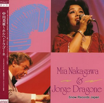 NAKAGAWA, MIA AND JORGE DRAGONE s/t