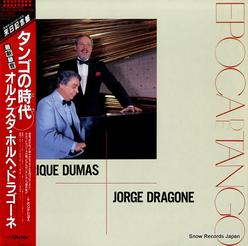 DRAGONE, JORGE AND ENRIQUE DUMAS epoca de tango