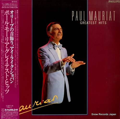 MAURIAT, PAUL greatest hits