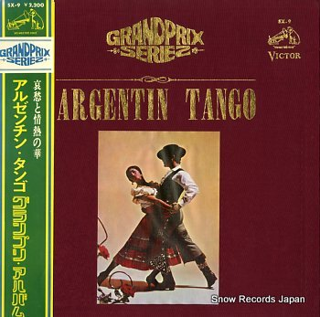 V/A argentine tango