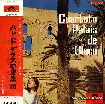 CUARTETO PALAIS DE GLACE s/t