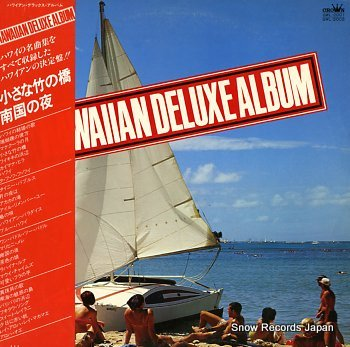 V/A hawaiian deluxe album