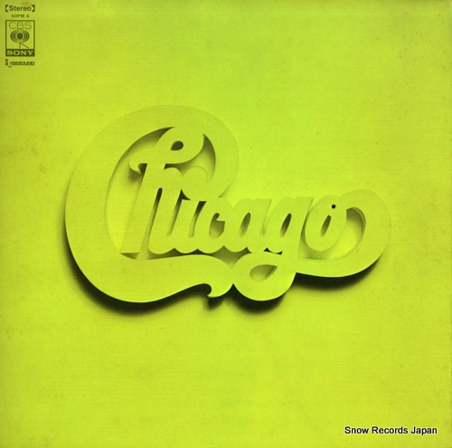 CHICAGO great chicago at carnegie hall, the