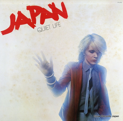 JAPAN quiet life