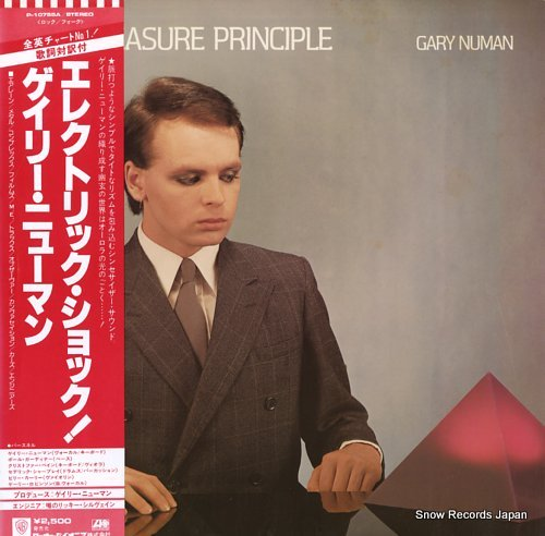 NUMAN, GARY pleasure principle, the