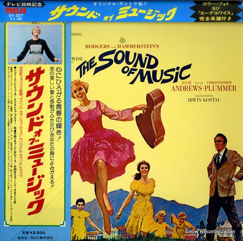 KOSTAL, IRWIN sound of music, the