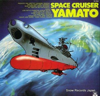 YAMATO space cruiser yamato