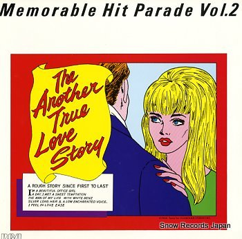 V/A memorable hit parade vol.2