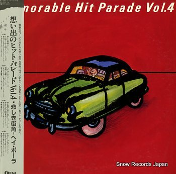 V/A memorable hit parade vol.4