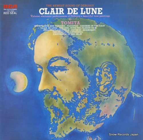TOMITA, ISAO newest sound of debussy, the / clair de lune