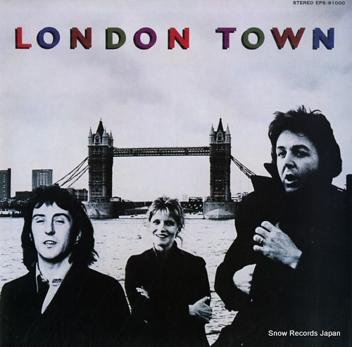MCCARTNEY, PAUL AND WINGS london town