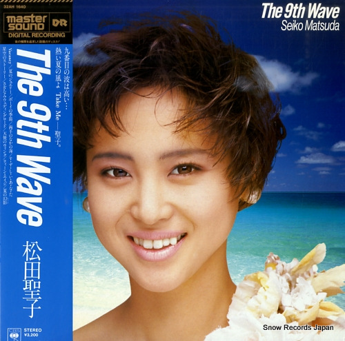 MATSUDA, SEIKO 9th wave, the