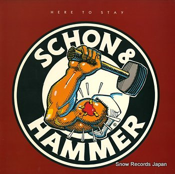 SCHON, NEAL & JAN HAMMER heart to stay
